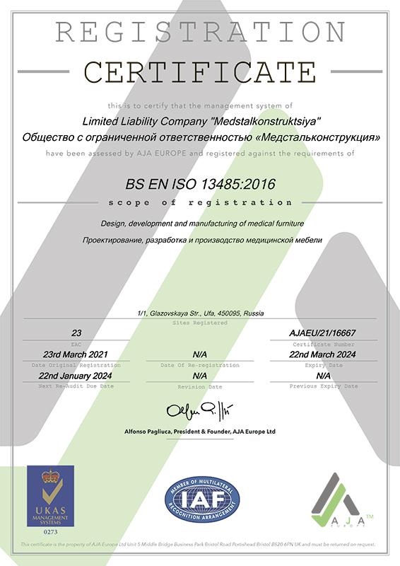 Сертификат СЕ на рецикуляторы